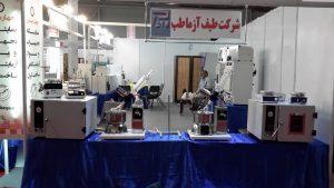 شرکت طیف آزما طب | تولیدکننده دستگاههای آزمایشگاهی