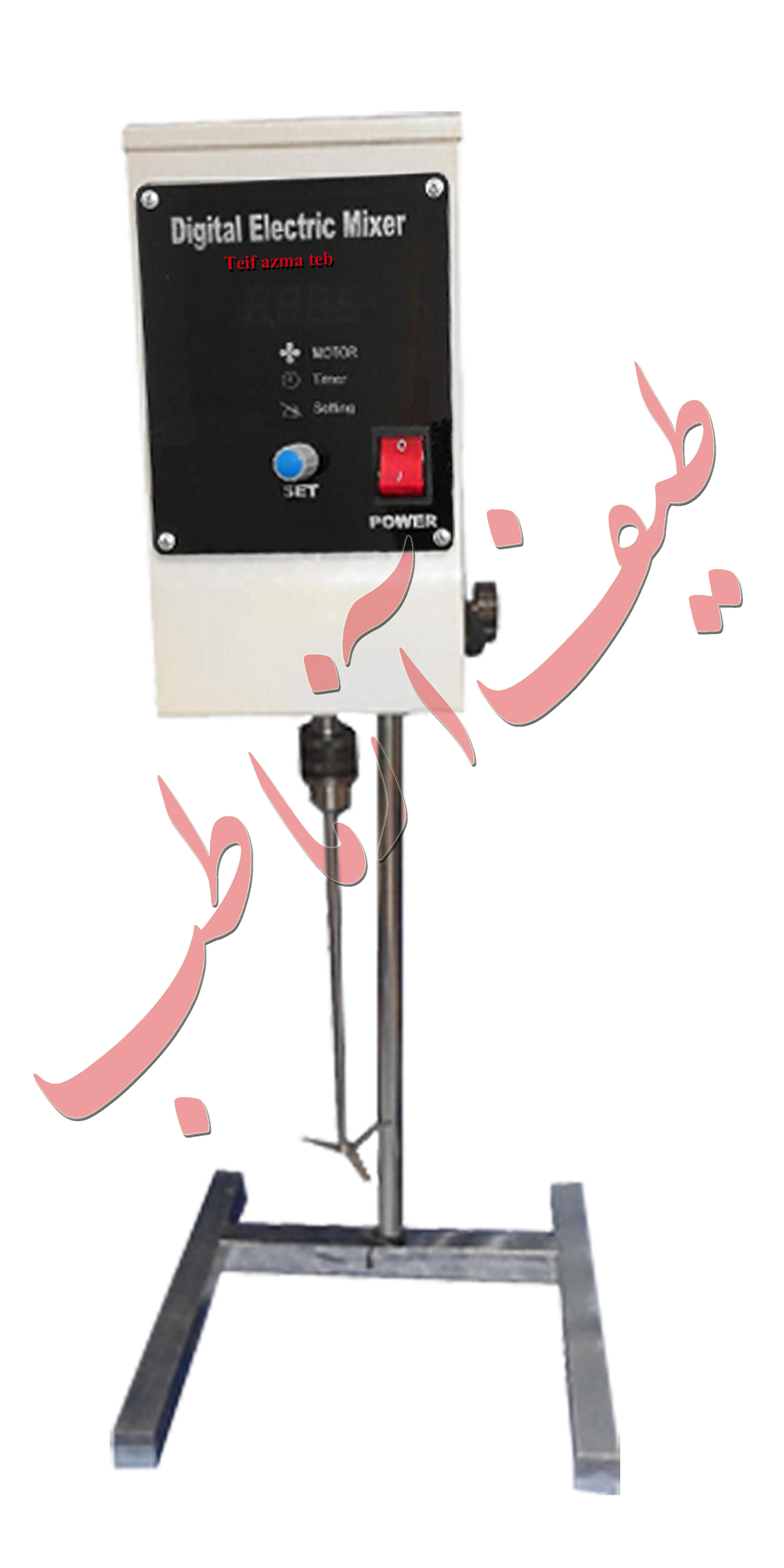 همزن مکانیکی آزمایشگاهی