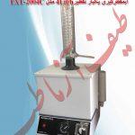 دستگاه آبمقطرگیری ۴ لیتر