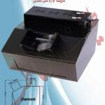 کابینت UV الماس